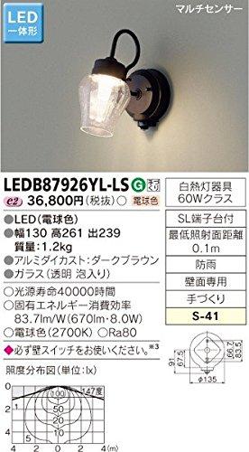 東芝ライテック マルチセンサー付ポーチ灯 LEDB87926YL-LS B01H3ILV72 16692
