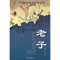 中國傳統文化精華:老子