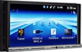 7 inch lcd touch for honda accord - Sony GS Series XAV712HD Video Receiver with Double DIN 7-Inch WVGA Touch Screen Display