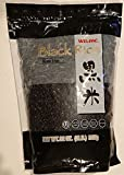 Welpac Black Rice, Short Grain Kuro Mai, 2 Pounds