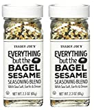 Trader Joe's Everything but the Bagel Sesame