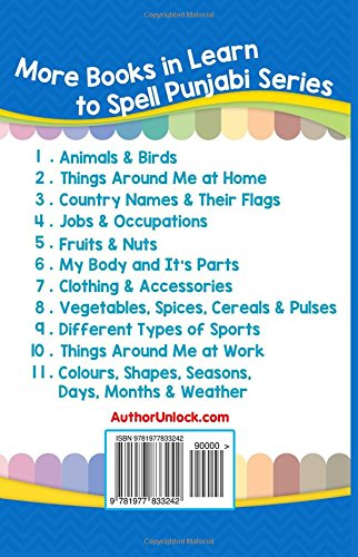 Learn Punjabi Alphabets & Numbers: Colorful Pictures & English