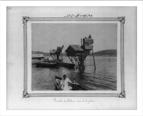 Historic Print (L): [Fishing nets in the Bosporus] / Abdullah Frères.