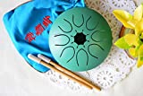 WuYou 5 inch Tongue Drum,Chakra Drum/Handpan, UFO series, Meolodies (Green)