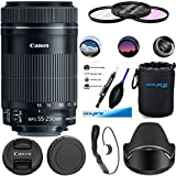 Canon EF-S 55-250mm f/4-5.6 is STM Lens – Deal-Expo Essential Accessories Bundle