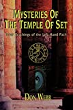 Mysteries of the Temple of Set, Don Webb, 188597227X
