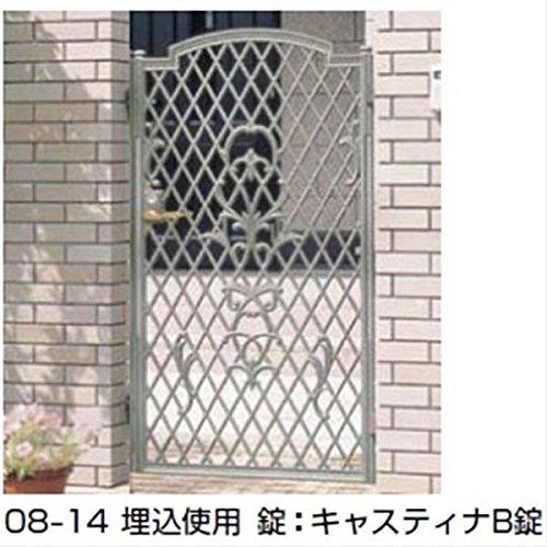 リクシル TOEX キャスグレードトレビ 柱使用 08-12 片開き『アルミ門扉』 シルバーグリーン B075RRZZWX