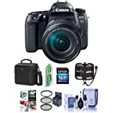 Canon EOS 77D DSLR EF-S 18-135mm F3.5-5.6 IS USM Lens - Bundle 16GB SDHC Card, Holster Case, Cleaning Kit, 67mm UV Filter, Memory Wallet, Card Reader, PC Software Package