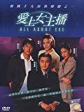 All About Eve - Korean Drama (5 DVD set with English Subtitles)