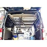 高さ自由自在!NV350 キャラバン DX サイドバー&スライドバー3本セット 車内キャリア