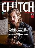 CLUTCH Magazine 2019年10月号