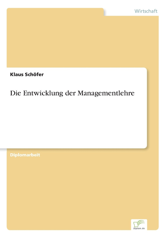 Die Entwicklung der Managementlehre (German Edition) Text fb2 book