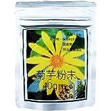 大和高原茶園 菊芋粉末 40g