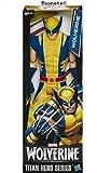 Wolverine X-Men Action Figure Toy The AVENGERS Marvel Titan Hero 12' Toy Gift