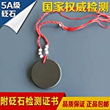 AIKONG Natural Xuan Huang Sibin Bianstone Pendant Plate with Heart Care to Alleviate Fatigue Health Care
