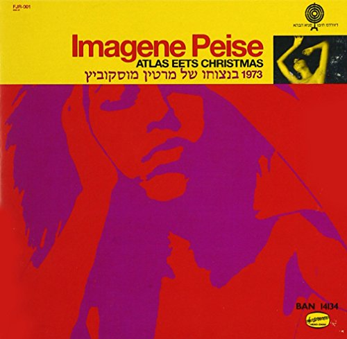 Price comparison product image FLAMING LIPS - IMAGENE PEISE : ATLAS EETS CHRISTMAS