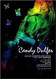 CANDY DULFER MASTER BOOK キャンディ・ダルファー教則CD付楽譜集 アドリブ完全採譜