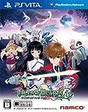 Tales of Hearts R PS VITA(Japan import)