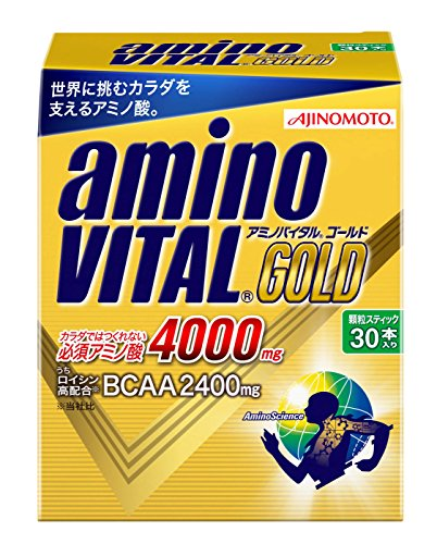 amino VITALGOLD