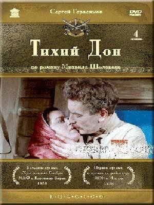 Quiet Flows the Don (Tikhiy Don) (DVD NTSC) by Sergej Gerasimov