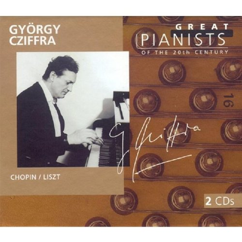 Great Pianists of the 20th Century, Vol. 23