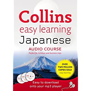 Collins Easy Learning Japanese (Collins Easy Learning Audio Course)