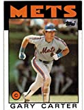 1986 Topps with Traded New York Mets World Series Champs Team Set with Carter - Gooden -Strawberry