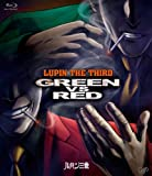 Lupin III: Green Vs. Red [Blu-ray]