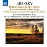 Pno Cto/Fantasia on Russian Folk Songs