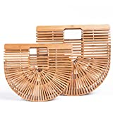 Womens Bamboo Handbag Large Handmade Summer Beach Bag Tote Purse Hobo Wallet Straw Basket top-handle gift satchel