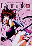 Amazing Nurse Nanako, Vol. 1 [DVD] (2003)