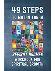 49 Steps to Matan Torah. Sefirat HaOmer Workbook for Spiritual Growth: Turn Potential Into Change with This Journal Workbook for Forty-Nine Days Between the Jewish Holidays of Passover and Shavuot
