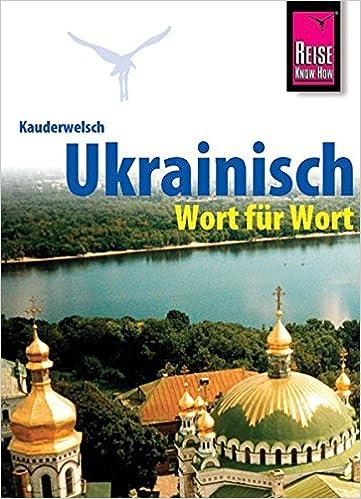 Hallo schön auf Ukrainisch