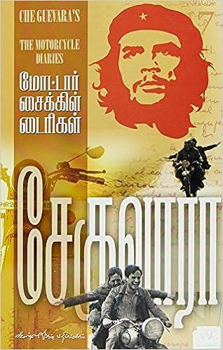 che guevara life history in telugu pdf free download