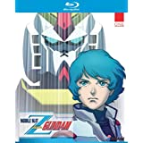 Mobile Suit Zeta Gundam Part 1 Collection