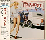 Wants You [1986] by Rough Cutt (0100) Audio CD By Rough Cutt (0001-01-01)