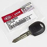 2003-2010 Kia Spectra Sportage Key Blank Genuine OEM BRAND NEW 81996-2F000 81996-2F000