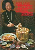Mrs. Ma's Favorite Chinese Recipes, Nancy C. Ma, 0870114271