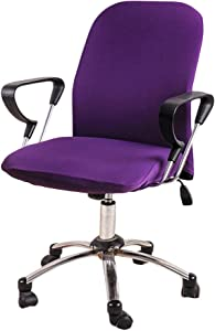 FORCHEER Office Chair Slip Cover Set Stretch for Computer Armrest Chair Cover Removable Washable 2PCS Purple