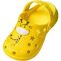 Moyad Clogs Pantoletten - Pantuflas para niños sin olor (tallas Tallaje pequeño, elija una talla más grande).