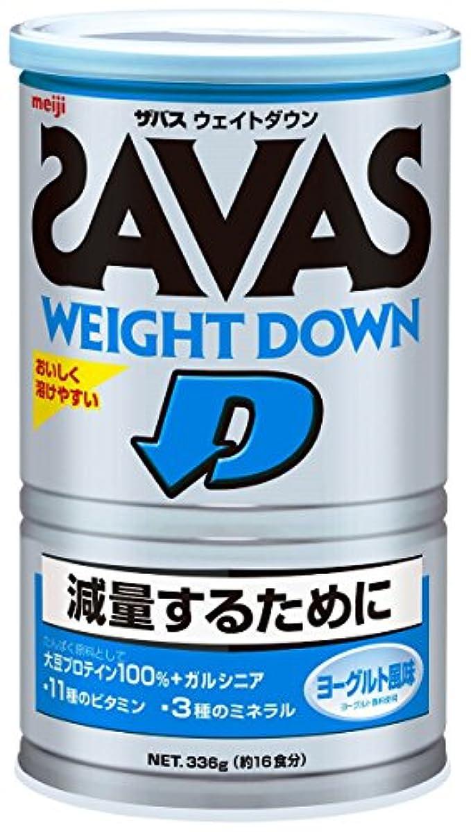 [해외] 더 버스SAVAS 웨이트 다운 소 이 프로틴+가르시니아Garcinia 요구르트 향 【16 식분】 336G