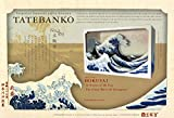 Hokusai - The Great Wave Tatebanko Paper Diorama Kit features the works of a famed Edo artist, Hokusai. Tatebanko is the almost forgotten Japanese art of creating amazing dioramas and scenic perspectives from paper. Tatebanko was popular and ...