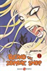 Reiko the Zombie Shop, tome 11 par Mikamoto