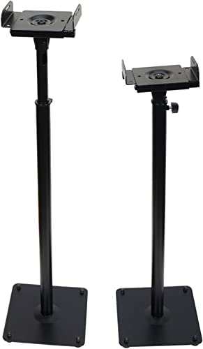 VideoSecu One Pair of Adjustable PA DJ Club Satellite Speaker Stands for Front or Rear Surround Loudspeakers MS07B2 CYD