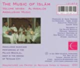 The Music of Islam, Vol. 7: Al-Andalus, Andalusian Music, Tetouan, Morocco