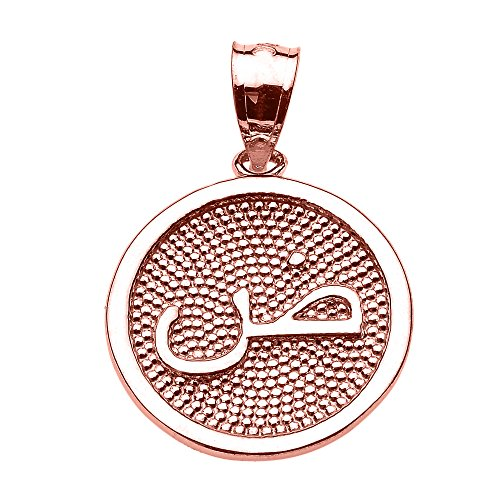 "Joyara - Collier Pendentif 14 ct Or Rose Arabique lettre ""daad"" initiale Charm ""Allah"""