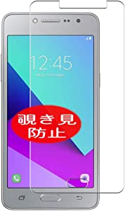 VacFun Anti Espia Protector de Pantalla para Samsung Galaxy J2 Prime Grand Prime Plus, Screen Protector Sin Burbujas Película Protectora (Not Cristal Templado) Filtro de Privacidad