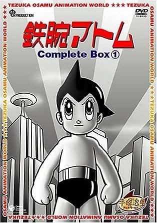 Amazon.co.jp   鉄腕アトム Comp...