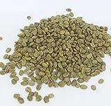 Colombian Green Coffee,Unroasted Coffee Beans Single Origin Farm El Nivel (10 Lb)