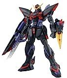 Bandai Hobby Blitz Gundam 1/100, Master Grade
